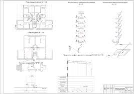 Курсовые и дипломные проекты по инженерным системам скачать  Курсовой проект СТОЗ Жилой микрорайон 6 ти этажные жилые дома