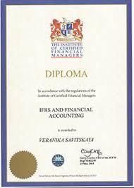 Курсы УСН С 2009 по 2011 года работала преподавателем экономических дисциплин С 2011 года по настоящее время занимает должность заместителя главного бухгалтера на