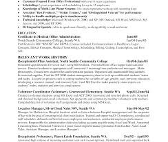 Office Job Resume Examples Office Administrator Resume Sample Peppapp Amazing Manager 18