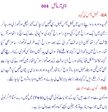 spring season essay in urdu wizkids official site spring season essay in urdu