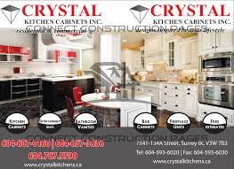 crystal kitchen cabinets 2016 sp