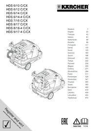 high pressure washer hds cx k atilde curren rcher operating instructions