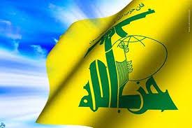 Image result for آمریکا بیمارستانهای حزبالله لبنان را تحریم کرد!