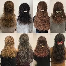 ヘアセット ヘアアレンジ ハーフアップ 結婚式hair Salon Stella Mai