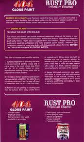 Berger 404 Gloss Rustpro Paint Plus