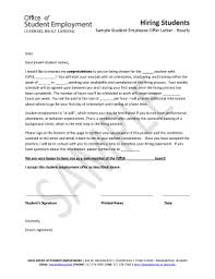 Criminal Record Template Fillable Sample Cover Letter Explaining Criminal Record Forms And