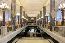 Российская Государственная Библиотека Экскурсионный отдел Главное здание Главное здание Российской государственной библиотеки