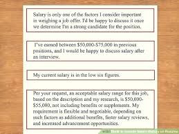 ctc full form in resume image titled include salary history on resume step  9 ctc full
