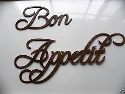 custom made bon appetit words medium sized bon 10 appetit 18 wide