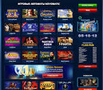 Возможности виртуального казино Вулкан Россия
