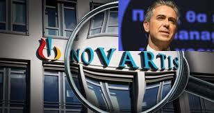 Αποτέλεσμα εικόνας για Φρουζής Novartis