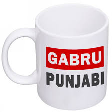 office space coffee mug. gabru punjabi mug office space coffee