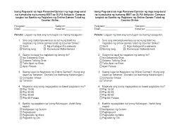 Sample Questionnaire Cover Letters Survey Cover Letter Template 2 Restaurant Market Survey