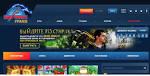 Онлайн портал Вулкан Гранд – играйте и выигрывайте с нами