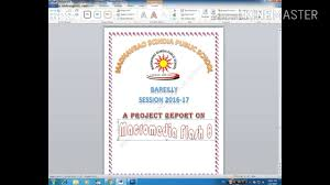 project report front page project front page design online ideal vistalist co
