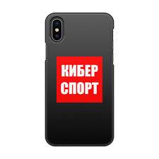 <b>Чехол для iPhone</b> X/XS, объёмная печать Киберспорт - <b>Printio</b>