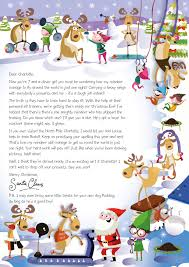 Nspcc Letter From Santa Keeping Fit 2015 Https Www Nspcc Org