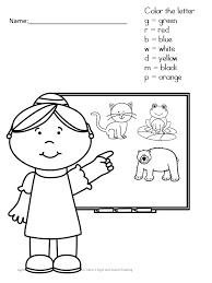 letter b lesson 01