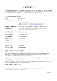 Resume Objective In Cv Cv For Civil Engineer Pdf Engineering