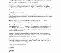 Kindergarten Teacher Resume Example Kindergarten Teacher Resume