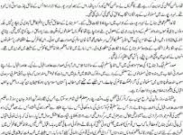 allama iqbal essay in urdu meri urdu allama iqbal essay in urdu