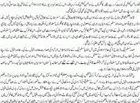allama iqbal essay in urdu meri urdu allama iqbal essay in urdu