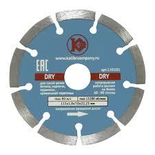 Круг отрезной Калибр Dry 115х22мм, серый металлик — купить в ...