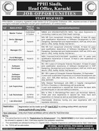 new jobs in chief minister secretariat govt of sindh karachi new jobs in people primary healthcare initiative pphi karachi