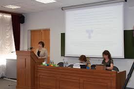 Защита докторской диссертации Российский государственный  Защита докторской диссертации Защита докторской диссертации