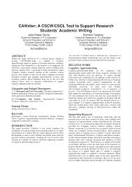 apa references essay quotation