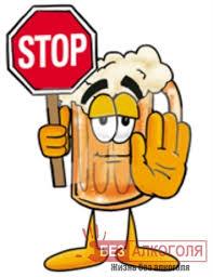 Алкоголизм и наркомания как формы девиантного поведения реферат   Алкоголизм и наркомания как формы девиантного поведения реферат фото 58
