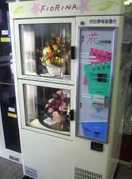 Floral Vending Machine Awesome 48 Of Japan's Most Unusual Vending Machines TripleLights