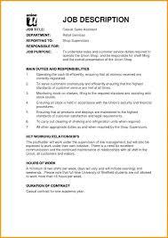 Sales Associate Qualifications Sales Associate Job Dutie Retail Sales Associate