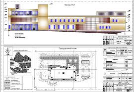 Проект торгового центра скачать Чертежи РУ Дипломный проект Торговый центр в г