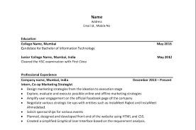 Sample 1 Resume Collegepond
