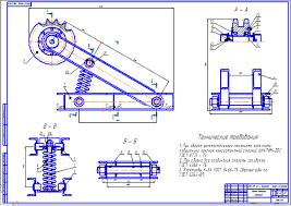 Модернизация системы смазки и успокоителя цепной передачи бурового  Модернизация системы смазки и успокоителя цепной передачи бурового ротора Р 700 Курсовая работа