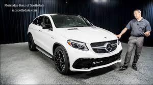 Our new gle 63 coupé rounds off our attractive portfolio in this segment. 2018 Mercedes Benz Gle Amg 63 S Coupe From Mercedes Benz Of Scottsdale Youtube