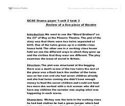 alex resume parser essay on national service scheme history blood brothers essay slideshare