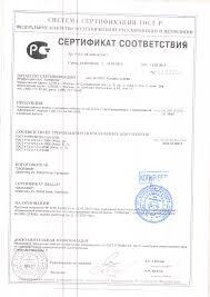 <b>Душевой угол Grossman Pragma</b> PR-90SD 90x90x200 см - купить ...