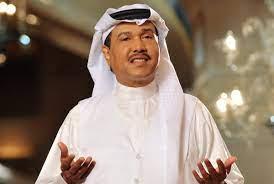 """Virgin Megastore على تويتر: """"الجمهور الخليجي على موعد مع الأسطورة الفنان محمد  عبده، في حفل على مسرح البحرين الوطني. يوم الخميس، ٨ من ديسمبر  https://t.co/qud9Rv0Gbd… https://t.co/t0e3x4rP6x"""""""