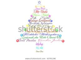 Words For Congratulations Christmas Tree Made Words Congratulations Different Stock