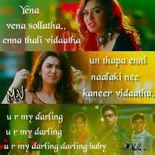 Love Movie Quotes Impressive Love Quotes In Tamil Songs Share Quotes 48 You