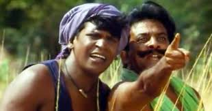 Image result for vadivelu comedy
