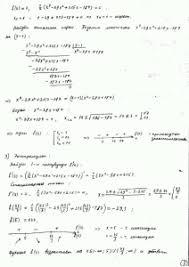 Вариант РГТЭУ Задача Найти пределы следующих функций  Контрольная Вариант 5 РГТЭУ Задача 1 Найти пределы следующих функций