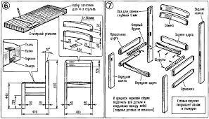 Методическая разработка урока Конструирование столярных стульев  Приложение 4 Стулья из дерева чертежи