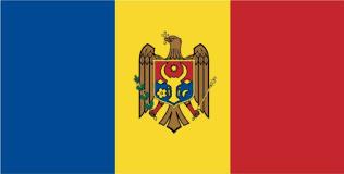 флаг Республики Молдова Государственный флаг Республики Молдова