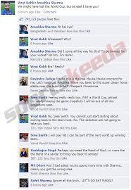 Fake Fb Wall Anushka Sharma Is Furious With Virat Kohli While