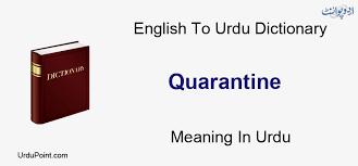 quarantine meaning in urdu qarantina