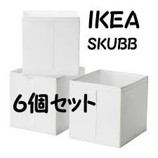 Ikea収納ケースskubb ボックス ホワイト6個 4999 メルカリ スマホでかんたん フリマアプリ