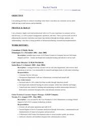 example resume for call center applicants